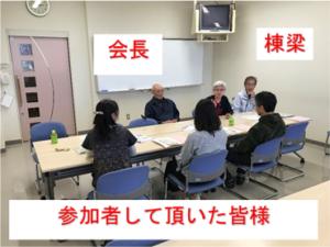 永トピÜ~2017年イベント記事~